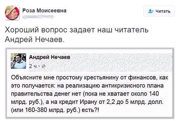 Агентство S&P ухудшило прогноз по экономике России - Цензор.НЕТ 4973