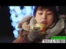 Exo xiumin saying 'marshmallow' 1 hour