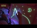 'Рисуй светом' - набор для рисования в темноте