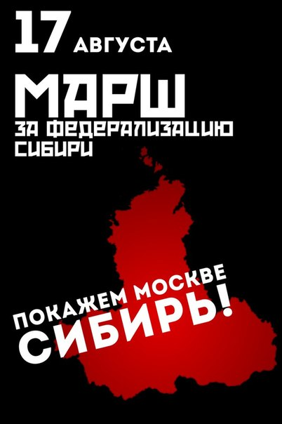 Военнослужащие освободили Ждановку, - Порошенко - Цензор.НЕТ 6443