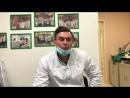 Курсы по ортопедической стоматологии Отзыв