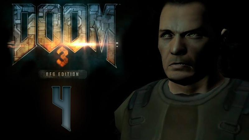 Doom 3 BFG Edition Прохождение игры на русском Администрация UAC 4 PC
