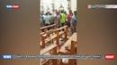 На Шри-Ланке прогремели взрывы: более 40 погибших, 300 человек ранены
