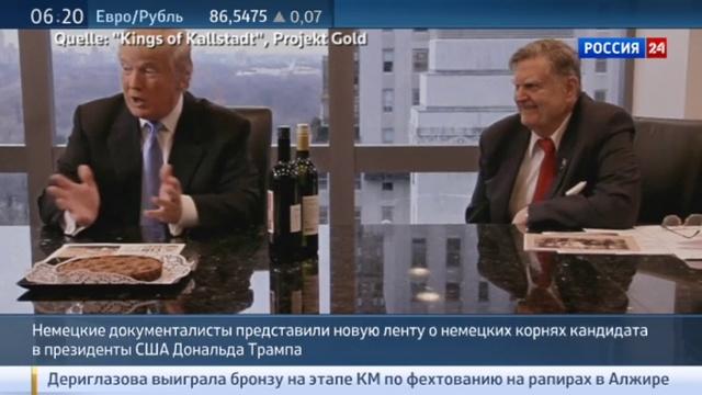 Новости на Россия 24 • Сторонник ограничения иммиграции Дональд Трам - потомок иммигранта