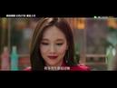 [Preview_2] Shall We Fall in Love Nichkhun 닉쿤 勇往直前恋上你