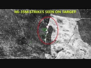 Nigerian air force - 1. naf aircraft destroy terrorists' gun trucks in night attack at auno in borno