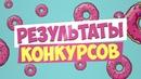 Бесплатный ДНР 09 12 18