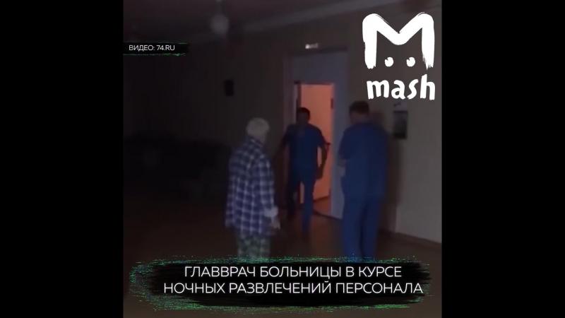 В Магнитогорске санитары психбольницы издевались над 74 летним пациентом