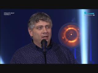 Вручение премии «Золотой софит» 2018. Мужские роли.mp4-.mp4