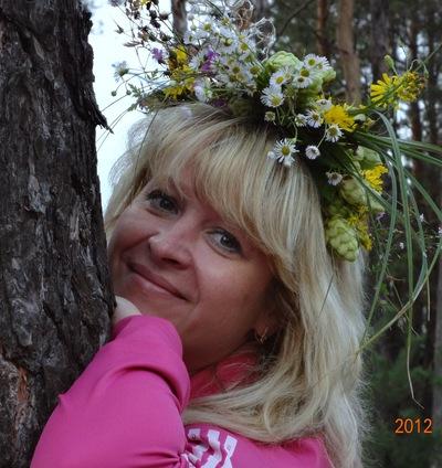 Елена Лаврова, 14 ноября , Белгород, id196956415