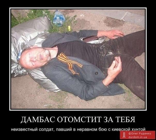 """На Донбассе КПУ """"оказывает материальную помощь"""" пенсионерам, которые лгут об украинской армии, - СМИ - Цензор.НЕТ 9634"""
