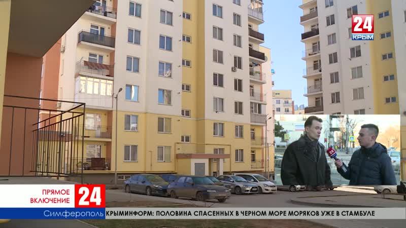 Много ли крымчан обзавелись своими квадратными метрами в рамках программы «Жилье для российской семьи»?