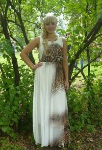 Дарья Плешивцева, 7 мая 1994, Липецк, id114252649