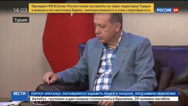 Новости на Россия 24 • Части Турецкого потока соединили по команде Путина