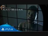 The Dark Pictures: Man of Medan | Рассказ разработчиков (часть вторая) | PS4