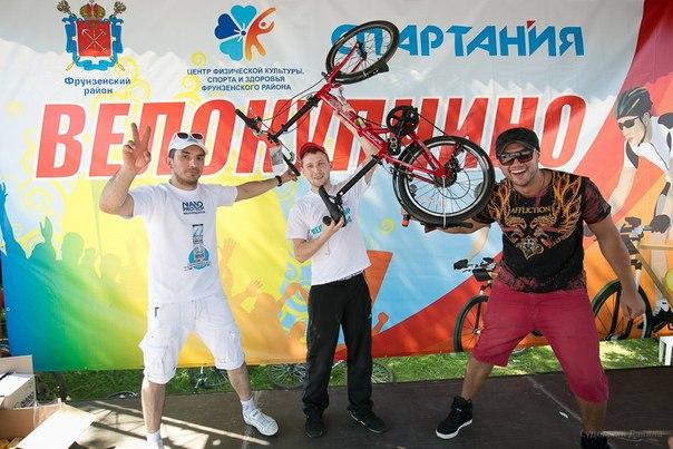 Победитель «Велокупчино 2014»