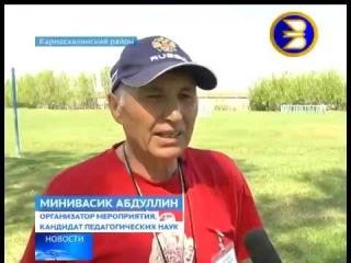 В школе д.Сахаево Кармаскалинского района прошли соревнования под названием «С возвращением, ГТО»