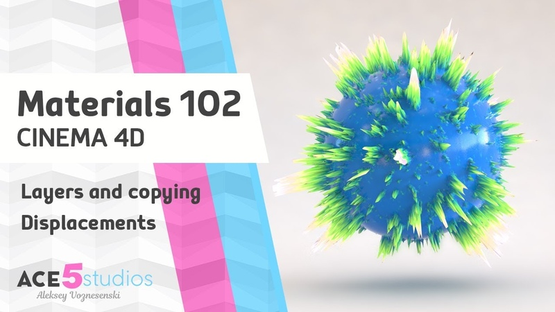 C4D Materials 102 - displacement - layer shader etc