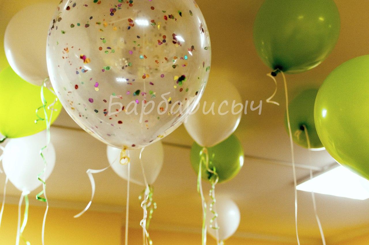 шары на детский праздник