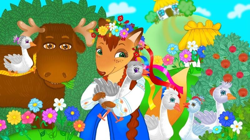 Я Лисичка Я Сестричка 🦊 Українські Пісні та Розвиваючі Мультики – З Любов'ю до Дітей