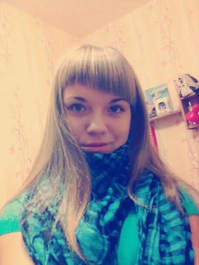 Марина Старченко, 21 июля 1995, Уссурийск, id174794466