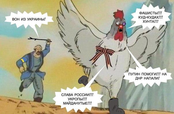 За сутки террористы захватили три здания на Донбассе, - СНБО - Цензор.НЕТ 8350