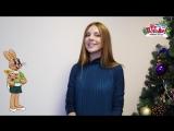 Наталья Подольская приглашает на мегашоу