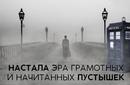 Владимир Меркушин фото #3