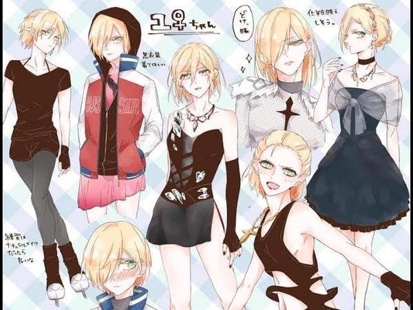 ЮРИЙ ПЛИСЕЦКИЙ / ЮЛИЯ ПЛИСЕЦКАЯ genderbend YURI PLISETSKY / YULIA PLISETSKAYA girl Yuri on Ice 2