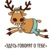 Подслушано Янтиково и Янтиковского района