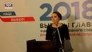 К работе приступили все 100% избирательных участков Ольга Позднякова
