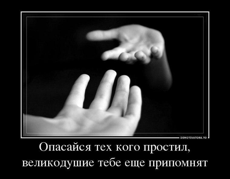 Как сказал картинка арел бесплатно векторные Константинович