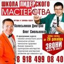 Олег Смольняков фото #48