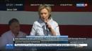 Новости на Россия 24 Перегрелась или простыла Версий нездоровья Клинтон все больше