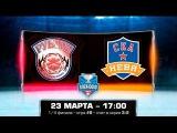 Рубин - СКА-Нева. 14 финала. 6 матч