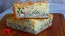 Рыбный Пирог на Скорую Руку. Безумно Вкусный Пирог! /Fish pie