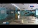 Вслед за Черногорском и Сорском полностью закрыты на карантин все школы Абакана. 11.02.2019