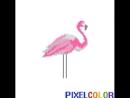 PixelColor