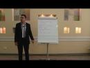 Организация бизнеса по созданию сайтов Евгений Гришечкин