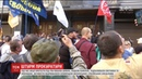 Прокуратура без герба та мокрі протестувальники що спричинило масштабну акцію протесту