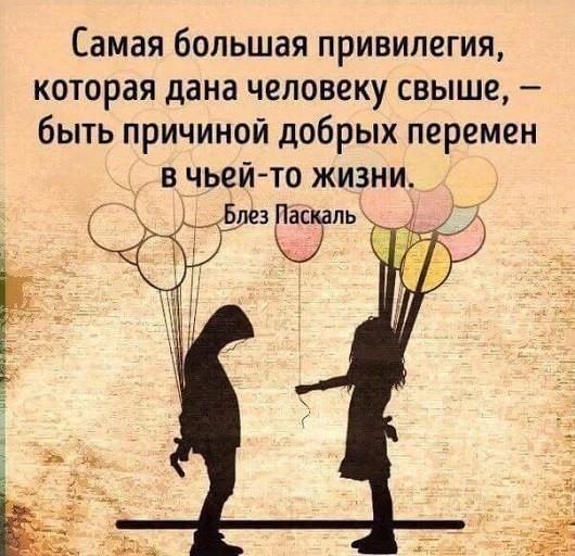 Фото №456242183 со страницы Оли Новиковой