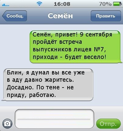 http://cs402423.userapi.com/v402423105/4583/opNyzdC0VW4.jpg