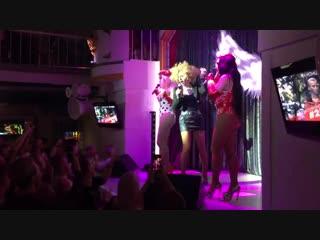Блонди Бонд,  Рокси Харт, Лилиана Ковани - Мама Люба, давай!