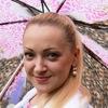 Yulia Surnina