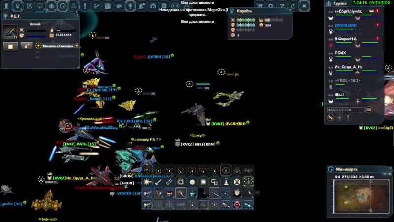 Дарк орбит Dark Orbit KVKZ RU1