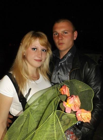Ваня Яковенко, 16 марта 1993, Люберцы, id215941727