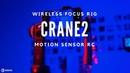 DIY Wireless Focus Rig for Zhiyun Crane 2   Motion Sensor RC   Servo Follow Focus   by Chung Dha