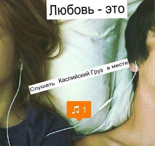 Музыка а ты её не трогай скачать