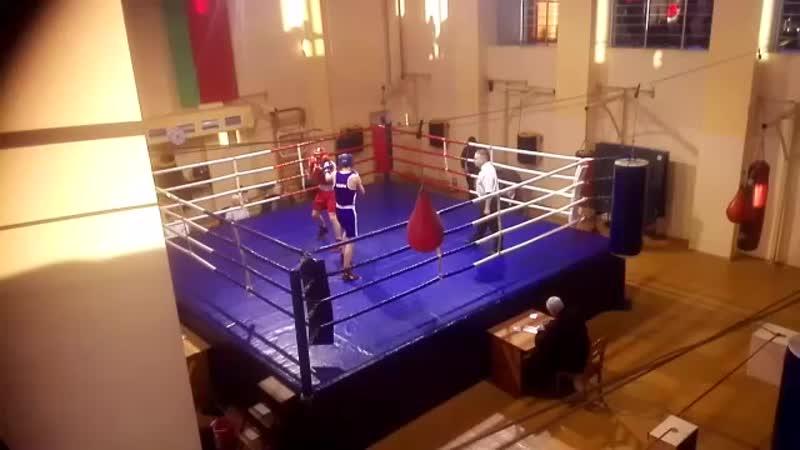 Бобров Даниил 1бой (3 раунд)