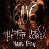6.06 ##### / THE KOREA / TSYGUN / MOROKH